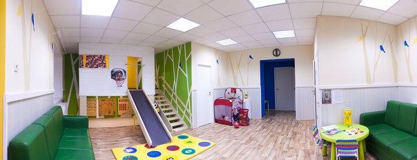 Бесплатный детский комплекс для детей