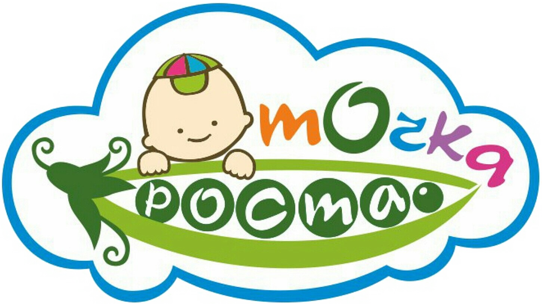 Детский развивающий центр в Ставрополе – Точка Роста