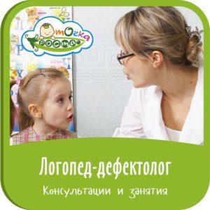 Курсы для детей от 3 до 7 лет