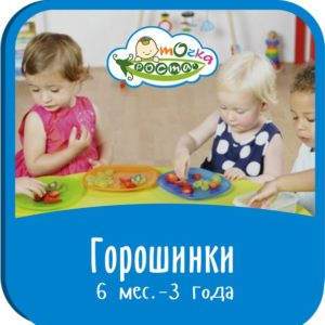Курсы для детей
