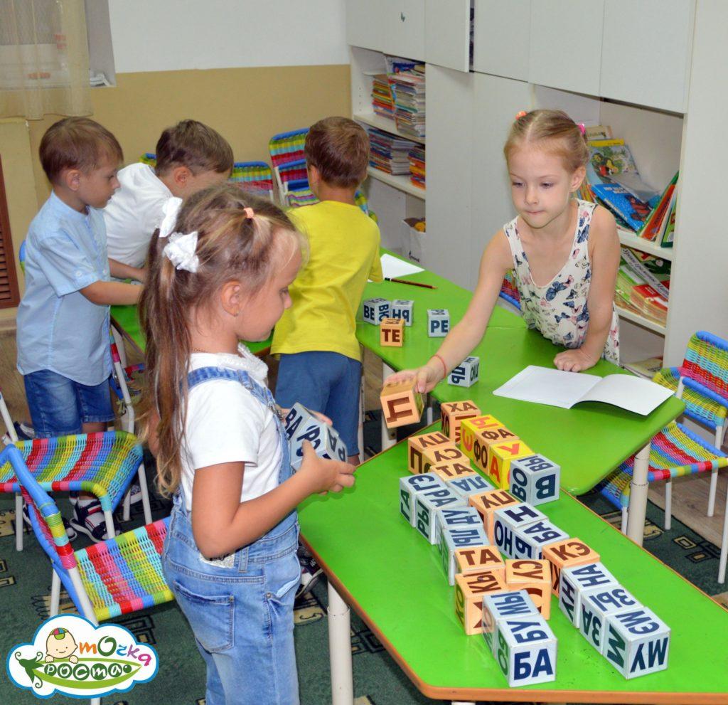 Чтение по кубикам Зайцева
